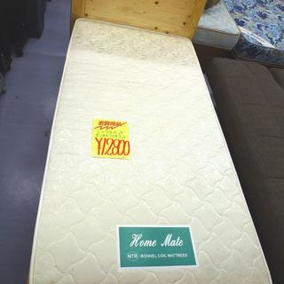 手稲リサイクル キレイな木目 シングルベッド シンプル ¥12,800-