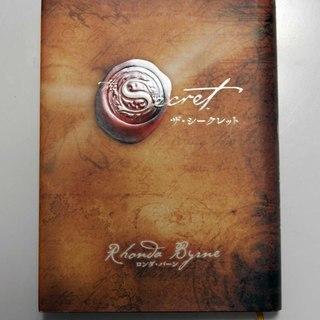 ザ・シークレット 引き寄せの法則 書籍&DVDセット