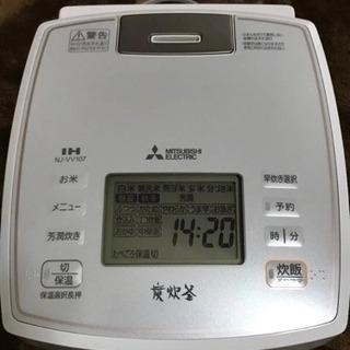 超美品!!最終値下げ!備長炭 炭炊釜 NJ-VV107 炊飯器 ...