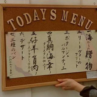 結婚式グッズ 二千円で作ります‼ 〜 これから結婚式をやられる方必見‼