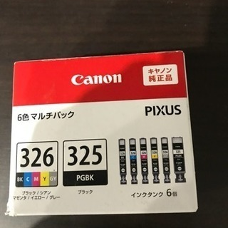 Canon インク