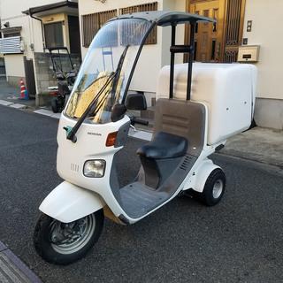 世田谷 バイク屋★超激安!ホンダ・ジャイロキャノピー 2スト