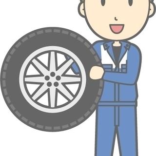 ☆タイヤの持ち込み組み替え歓迎☆ユーザー車検もOK!