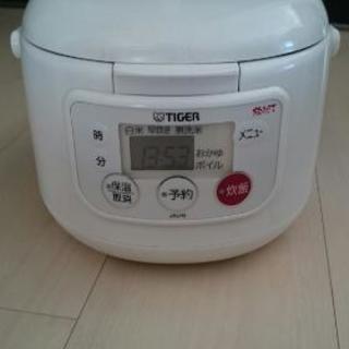 【0円】TIGER炊飯器 3合