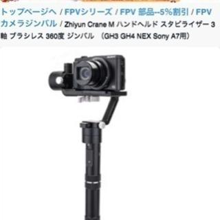 定価62900円 zhiyun c...