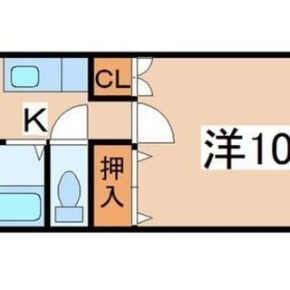即入居可【ネット無料】米沢市八幡工業近く!1K賃貸|礼金不要です。