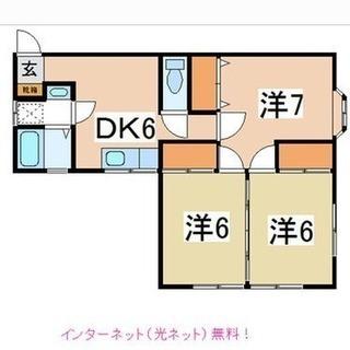 米沢八幡工業近 3DK|ネット無料♪|シェアも外国の可もOK