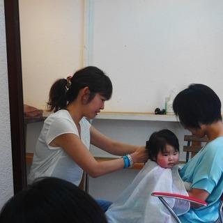 子育てママのハッピーへアーサロン 2.04 (日) @東村山廻田公民館 <無料> - イベント