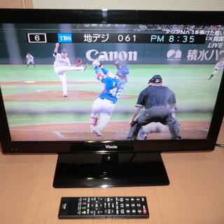 ユニテク Visole2202V フルハイビジョン液晶テレビ リ...