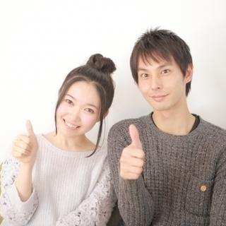 大阪市、堺市、東大阪市限定「結婚したいお友達・ご家族をご紹介してく...