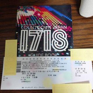 カウントダウンジャパン 17/18 ライブ チケット COUNT...