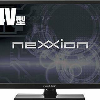 【全国一律送料無料】nexxion ネクシオン 液晶テレビ 24V...