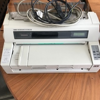OKI Microline 8480SU2-R