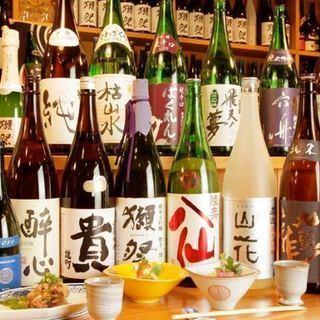 関東圏に住んでる方で、年末年始に帰省したり旅行する方達で、年明け集...