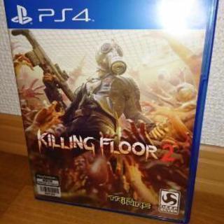 PS4 キリングフロア2