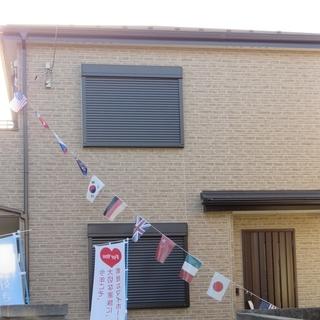 特価1890万円 神奈川県湘南に別荘に移住に賃貸物件に最適 未入居...
