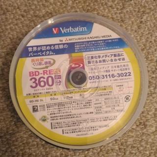 【新品未使用】(20枚入り)三菱ケミカルメディア Verbati...