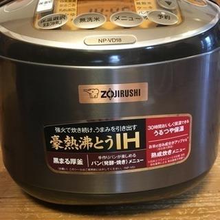 象印炊飯ジャー【一升炊き】