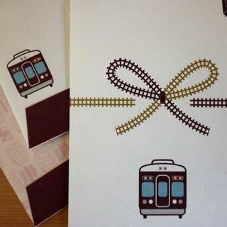 写真の阪急電車のポチ袋を探しています。