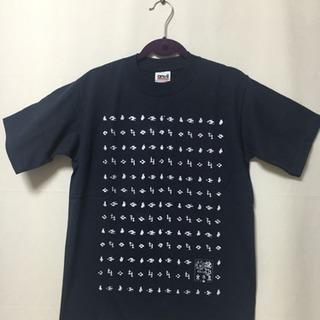 【未使用】宮古島 Tシャツ