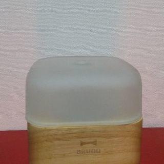ブルーノ BOE013‑NA ‑ アロマディフューザー ‑ ナチュラル