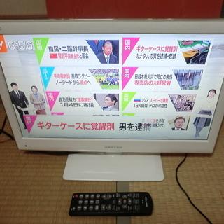 アズマDAYTONフルハイビジョンLED液晶テレビ LE-22H...
