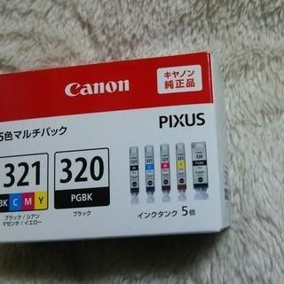 Canon 5色インクマルチパック キャノン純正品