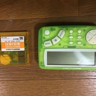 ポケットチャレンジ (ともくん) ...