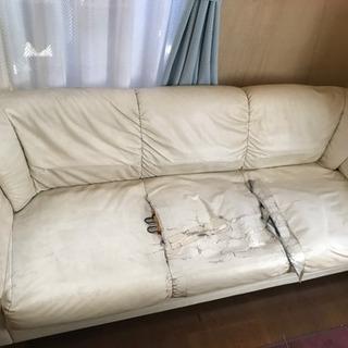 訳あり家具!あげます!