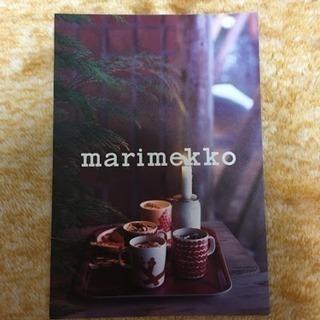 マリメッコ ポストカード