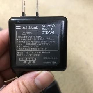 SBの充電アダプタ ZTDAA1