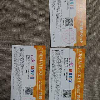 共通チケット3枚【映画】の画像