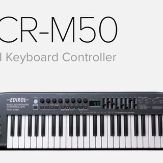 Roland pcr-m50