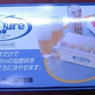 キャンセル&転売OK!新品未使用、缶飲料急速冷却、カンキューレ手動式