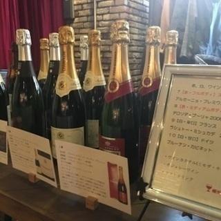 横浜ワイン会 フォロワー募集