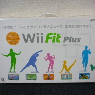 任天堂 Wii FIT PLUS フィット プラス 差し上げます...
