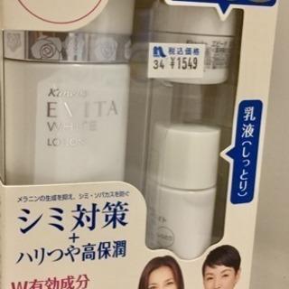 EVITA 化粧水 セット カネボウ