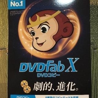 DVD Fab X
