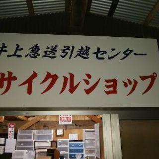 本日も、遠くから、たくさんの方々、ご来店頂きありがとうございました。