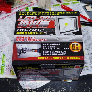 (1灯でも非常に明るい)LED-20W投光器 DN-002 製造...