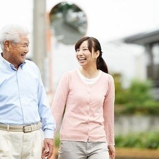 【経験者・未経験者歓迎】岡崎周辺で介護スタッフを募集しています。