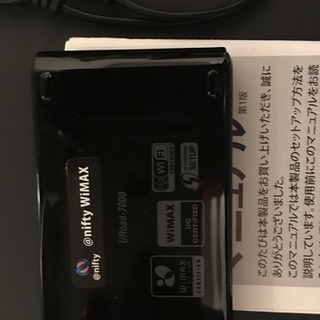 URoad-7000SS WiMAX Wi-Fi