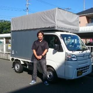 💮【¥18000(税別)】 軽トラックでお安く引越し❗単身者、お荷...