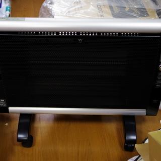 アラジン パネルヒーター(加湿もできます) 250W 500W ...