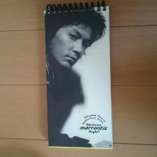 福山雅治、カレンダー