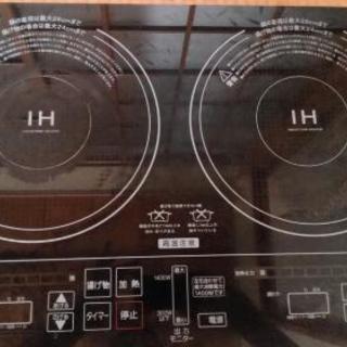 YAMAZEN/山善 2口IHクッキングヒーター IHW-S14...
