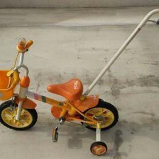幼児用自転車 12インチ くまのプーさん