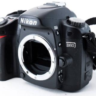 デジカメ ニコンD80セットプラスAF35~70ミリ交換レンズ