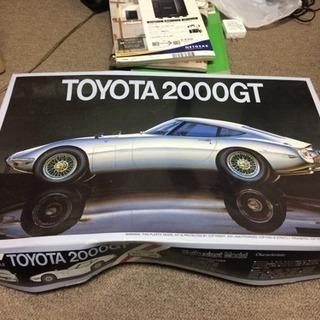 1/16 トヨタ2000GTプラモデル