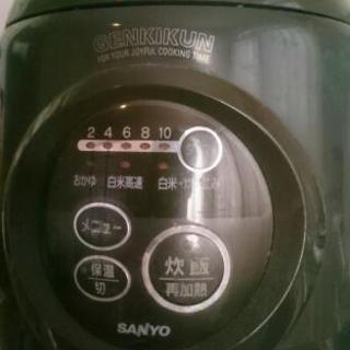 炊飯器 4合炊き